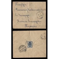E)1897 RUSSIA, CLASSIC CIRCULATED COVER, INTERNAL USAGE, XF