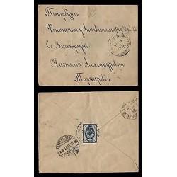 E)1897 RUSSIA, CLASSIC CIRCULATED COVER, INTERNAL USAGE, XF