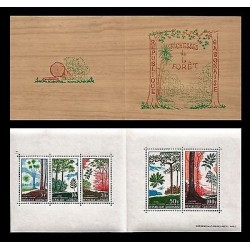 E)1967 GABON, TREASURES OF THE FOREST, BOUCLET, TREES, NATURE, ENVIRONMENT,