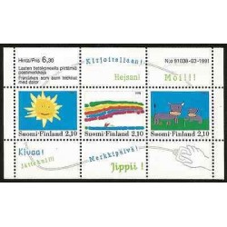 E)1991 FINLAND, CHILDRENS, DRAWINGS, ILUSTRATIONS, FUN, SOUVENIR SHEET, MNH