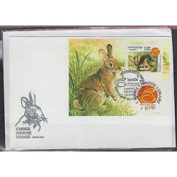 O) 1999 CAMBODIA, CHINESE YEAR OF THE RABBIT, FDC XF
