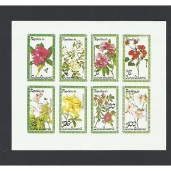 O) 1979 GUINEA, FLOWERS, IMPERFORATED, MNH