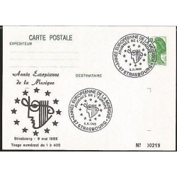 E)1985 FRANCE, EUROPEAN YEAR OF MUSIC,POSTAL STATIONERY, XF