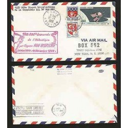 G)1966 FRANCE, CLIPPERS PAN AMERICAN FLIGHT, ARMS OF PARIS-ARMS OF AUCH-SATELLIT