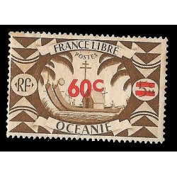 E)1920 FRANCE, OCEAN, HOUSE, MNH
