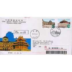 G)1998 CHINA, JOINT ISSUE CHINA-FRANCE, THE IMPERIAL PALACE AND LOUVRE PALACE, F