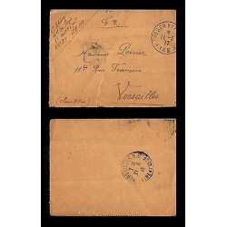 E)1917 FRANCE, MILLITARY FRANCHISE, NO STAMPS, 2ND WORLD WAR