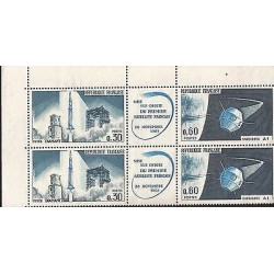 E)1965 FRANCE, PLACING ON SATELLITE ORBIT FIRST FRENCH, SPACE, GALAXY, BLOCK OF