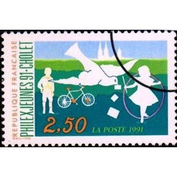 G)1991 FRANCE, SPECIMEN, BOY-BICLYCLE-DOVE-LETTERS-GIRL PLAYING, YOUTH PHILATELI