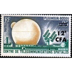 G)1962 FRANCE, SPACE COMMUNICATIONS CENTER, PLEUMEUR-BODOU, 0.25 SURCHARGED 12 f