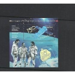 O) 2013 BULGARIA, SPACE, ASTRONAUTS, SATELLITE TM-5, SOUVENIR MNH