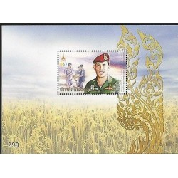 E) 2000 THAILAND, CROWN PRINCE MAHA VAJRALONGKORN, 48 TH BIRTHDAY, S/S, MNH