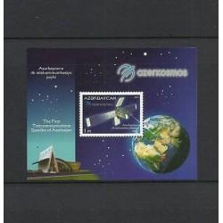 O) 2013 AZERBAIJAN, SPACE, THE FIRST TELECOMMUNICATIONS, SATELLITE - PEYKI, SOUV