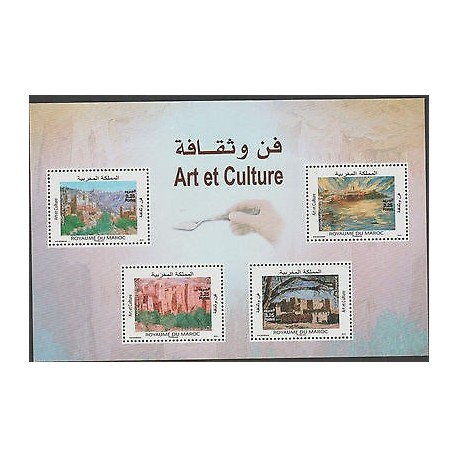 O) 2010 MOROCCO, ART AND CULTURE, HAND, PAINTINGS OF FAMOUS LANDMARKS, SOUVENIR
