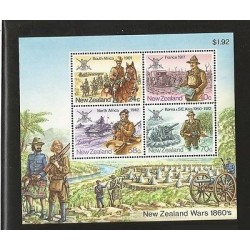 B)1984 NEW ZEALAND, SHOTGUN, CLASHES, MENS, HORSES, WARS 86`, MILITARY HISTORY