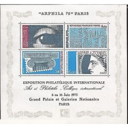 E)1975 FRANCE, ARPHILA, INTERNATIONAL PHILATELIC EXHIBITION, ART AND PHILATELY