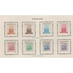O) 1962 THAILAND, MOSQUITO, ZANCUDO TRANSMITS MALARIA, SET SLIGHT TONED MNH