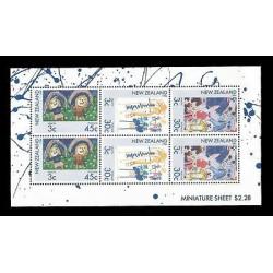 E)1986 NEW ZEALAND, CHILDRENS DRAWINGS, MINIATURESHEET, MNH