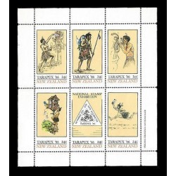 E)1986 NEW ZEALAND, TAPAREX, NATIONAL STAMP EXHIBITION, DRAWINGS, INDIGENE, SOUV