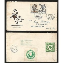 G)1963 CZECHOSLOVAKIA, SPORTS EVENTS, BICYCLIST-SKIER, ESPERANTO STAMPS AT THE B