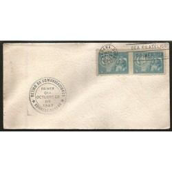 B)1947 CARIBBEAN, ANTONIO OMS SARRET AND AGED COUPLE, 5C BLUE, PAIR OF 2, WITHD