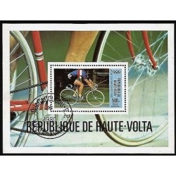 G)1980 UPPER VOLTA REPUBLIC, OLYMPIC GAMES MOSCOW, BICYCLE WHEELS-CYCLING, AIRMA