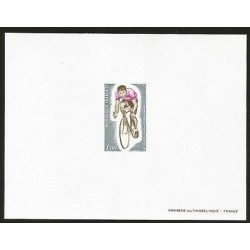 G)1972 FRANCE, PROOF, WORLD BICYCLIST CHAMPIONSHIPS, MARSEILLE, MNH