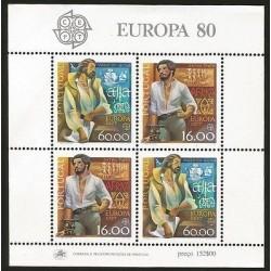 G)1980 PORTUGAL, CEPT, SERPA PINTO, EXPLORER OF AFRICA.VASCO DA GAMA, S/S 2 EA,