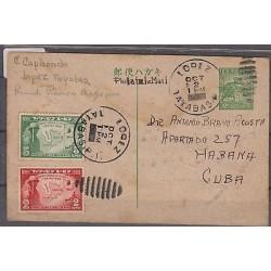 O) 1944 JAPAN, RYUKIU, JAPANESE OCCUPATION, RARE OCCUPATION, CROP COLLECTOR, SOL