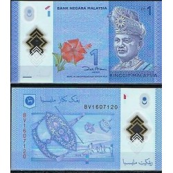 O) 2012 MALAYSIA, BANKNOTE POLYMER, FULL SERIE OF 1 RINGGIT, 5 RINGGIT, 10 RINGG