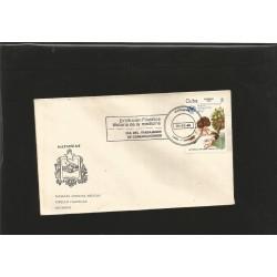 E)1984 CARIBBEAN, UN CHILD SURVIVAL CAMPAIGN, 2747 A752, HISTORY OF MEDICINE, MARCOPHILIA