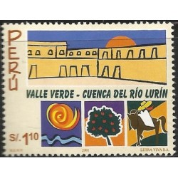 B)2001 PERU, DRAWING, TREE, HORSE, RIVER, GREEN VALLEY, LURÍN RIVER VALLEY, SC 1301 A608, SOUVENIR SHEETS, MNH