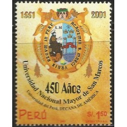 B)2001 PERU, STUDY, SHIELD, UNIVERSITY, SAN MARCOS UNIVERSITY, 450TH ANNIVERSARY, SC 1297 A604, SOUVENIR SHEET, MNH