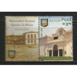 B)2002 PERU, BUILDING, ARCHITECTURE, UNIVERSITY, YEARS WORKING FOR PERU, LA MOLINA AGRICULTURAL UNIVERSITY, SC 1310 A617, MNH