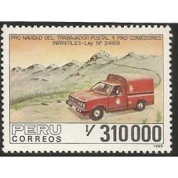 B)1990 PERU, VAN, SOUP KITCHENS, POSTAL WORKERS' CHRISTMAS, SC 1003 A425, S/S, MNH