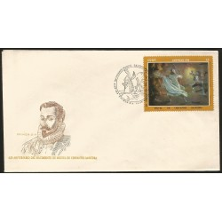 B)1972 CARIBE, SOLDIER, NOVELIST, POET, 425 ANNIVERSARY OF THE BIRTH OF MIGUEL DE CERVANTES SAAVEDRA, SC 1735 A45, FDC
