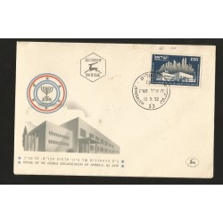 E)1952 ISRAEL, MANHATTAN SKYLINE AND AMERICAN ZIONISTS HOUSE, SC 65 A28, FDC