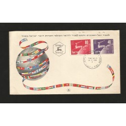 E)1950 ISRAEL, RUNING STAG, 31, 32, A12, FDC