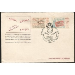 B)1965 CARIBE, POST MARITIMOS, SPAIN, HAVANA, ISLAS DE BARLOVENTO, BICENTENNIAL OF INCORPORATION TO THE CROWN POST OFFICE,CARD