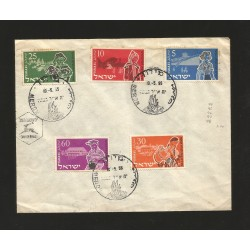 E)1955 ISRAEL, INMMIGRATION BY SHIP, ISRAEL'S YOUTH INMIGRATION INSTITUTION, 20TH ANNIV, SC A45, 94-96, FDC