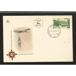 E)1954 ISRAEL, AIRLANED, ROAD TO JERUSALEM, C11 AP4, BRITISH OVERSEAS AIRWAYS CORPORATION, FDC