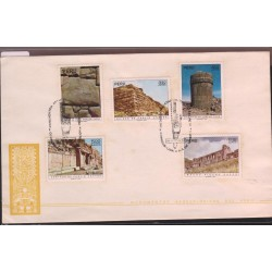 O) 1972 PERU, ARCHEOLOGY - RUINS OF CUZCO CHAVIN CHULPA MACCHU PICCHU, FDC XF