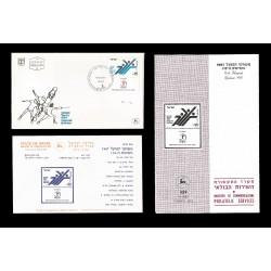 E)1987 ISRAEL, 13TH HAPOEL GAMES, SC 962 A408, FDC AND FDB