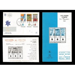E)1985 ISRAEL, 12TH MACCABIAH GAMES, SPORTS, BASKETBALL, TENNIS, WINDSURFING, A381 910-912, FDC AND FDB, SET