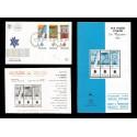 E)1985 ISRAEL, 12TH MACCABIAH GAMES, SPORTS, BASKETBALL, TENNIS, WINDSURFING, A381 910-912, FDC AND FDB, SET