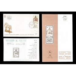 E)1986 ISRAEL, BASILICA OF THE ANNUNCIATION, NAZARETH, CHURCH, RELIGION, FAITH, SC 953 A404, FDC AND FDB