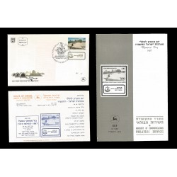 E)1987 ISRAEL, AMMUNITION HILL MEMORIAL, JERUSALEM, SC 961 A407, FDC AND FDB
