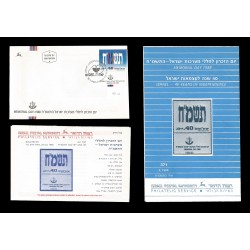 E)1988 ISRAEL, MEMMORIAL DAY, NATL INDEPENDENCE, 40TH ANNIV. FDC AND FDB