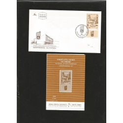 E)1988 ISRAEL, INDEPENDENCE 40 STAMP EXHIBITION - JERUSALEM, MODERN CITY, SC 986 A423, FDC AND FDB