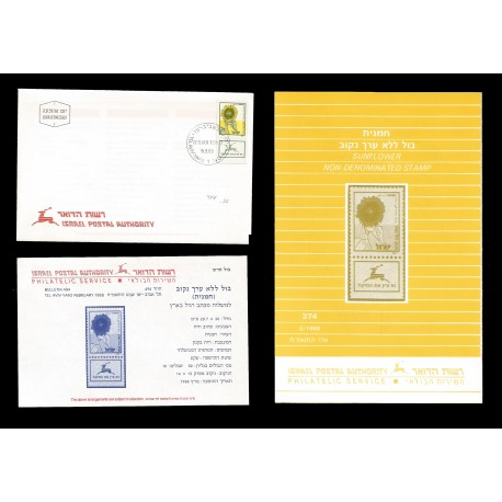 E)1988 ISRAEL, SUNFLOWER, NATURE, SC 984 A421, FDC AND FDB
